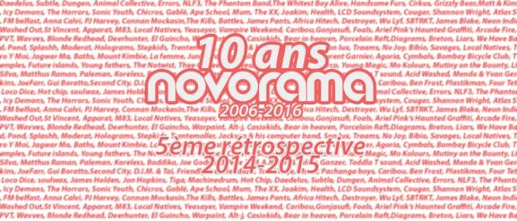 5eme-retrospective.jpg