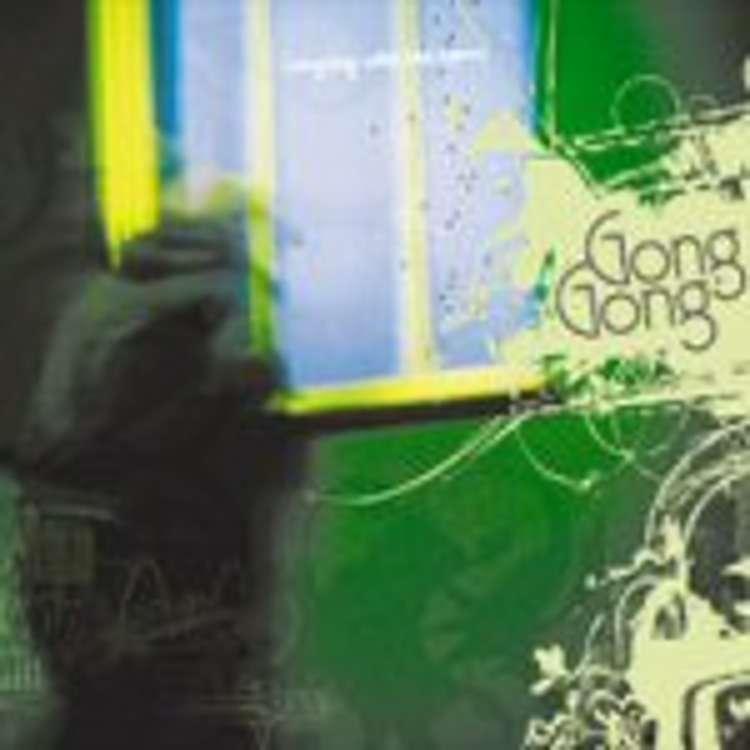cover_gongong.jpg
