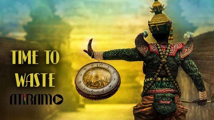 Atiramo - Time to Waste