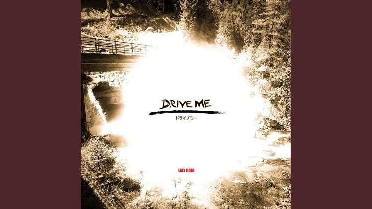 Lazy Tiger - Drive Me