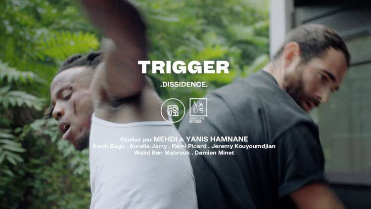 FORM - Trigger